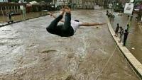 الأرصاد يُحذر من عواصف رعدية ممطرة على صنعاء