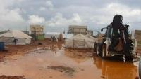 تضرر أكثر من ألف أسرة نتيجة فيضان سد مأرب
