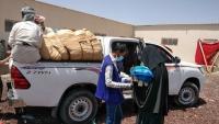 """""""الهجرة الدولية"""" توزع أكثر من 2300 ناموسية للنازحين بمحافظة مأرب"""