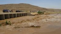 تهجير 30 أسرة نازحة وتخريب 20 مزرعة.. حصيلة أضرار السيول الفائضة عن سد مأرب