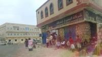 أزمة خانقة للسيولة النقدية في سقطرى وتكدس القمامة في الشوراع