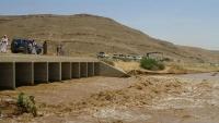 فيضان مياه سد مأرب جراء السيول.. والمحافظ يوجه بتشكيل لجان طوارئ لمواجهة الأضرار