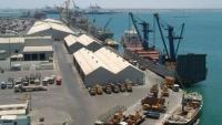 إدارة موانئ عدن تنفي وجود حاويات تحوي مادة نترات الأمونيوم في الميناء