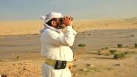 مأرب.. العرادة يوجه برفد سلطات المديريات بـ100 مليون ريال لمواجهة أضرار السيول
