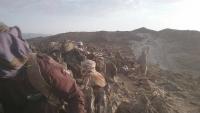 مقتل حوثيين وتدمير معدات عسكرية في كمين مسلح بالبيضاء