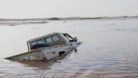 مأرب.. تسجيل 23 حالة وفاة بالغرق نتيجة السيول خلال الأسابيع الأخيرة