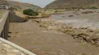 الأمم المتحدة: نزوح 29 ألف شخص في اليمن جراء سيول الأمطار