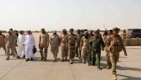 لجنة عسكرية سعودية تصل عدن ضمن جهود تنفيذ اتفاق الرياض