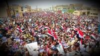 مسيرة شبوة ترفض الانفراد بتمثيل الجنوب وتطالب بتشغيل منشأة بلحاف
