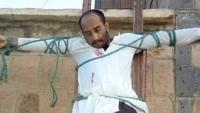 بعد إعدامه طبيبا.. مخاوف من إعدام القاعدة رجالا آخرين و7 نساء في البيضاء