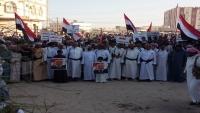 المهرة.. لجنة الاعتصام تتوعد بمواصلة الاحتجاجات المناهضة للسعودية