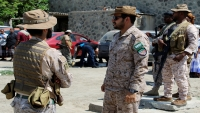 الرياض ترسل تعزيزات عسكرية إلى المهرة