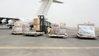 وصول طائرة مساعدات طبية إلى مطار صنعاء