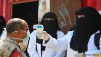 حالتا وفاة وسبع إصابات جديدة بكورونا في اليمن