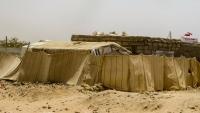 احصائية رسمية: 1500 أسرة نزحت جراء القتال في مدغل مأرب