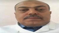 ارتفاع عدد الأطباء المتوفين في مواجهة كورونا باليمن إلى 58