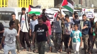 عدن.. العشرات يتظاهرون رفضًا لموقف الانتقالي المؤيد للتطبيع مع إسرائيل
