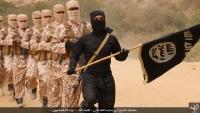 جماعة الحوثي تُعلن مقتل زعيم داعش وعدد من قادة التنظيم في اشتباكات بالبيضاء