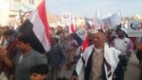 حضرموت.. مليشيا الانتقالي تهاجم وحدات أمنية مخولة بحماية تظاهرة مؤيدة للوحدة