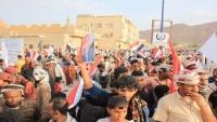 الانتقالي: الحشود المؤيدة للشرعية تصعيد من شأنه تعطيل اتفاق الرياض