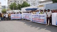 عدن.. موظفو مؤسسة مطابع الكتاب المدرسي يحتجون للمطالبة بصرف رواتبهم
