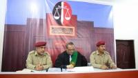 مأرب.. القضاء العسكري يؤجل جلسة محاكمة زعيم الحوثيين إلى سبتمبر المقبل