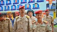 في ذكرى مجزرة نقطة العَلم.. قيادات عسكرية تطالب بمحاسبة الإمارات على جرائمها بحق الجيش الوطني