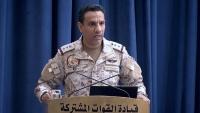 """التحالف العربي يعلن اعتراض وتدمير 6 طائرات """"مفخخة"""" أطلقها الحوثيون باتجاه السعودية"""