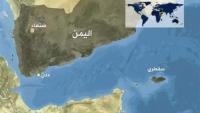 موقع أمريكي: ترتيب إماراتي إسرائيلي لإنشاء مرافق استخبارية باليمن