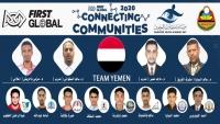 """اليمن يشارك في بطولة""""First Global"""" العالمية للروبوت والذكاء الاصطناعي الرابعة"""