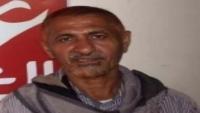 اغتيال قيادي إصلاحي في عدن برصاص مسلحين مجهولين