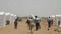 الحوثيون يقصفونبئر ماء خاص بالنازحين في مأرب