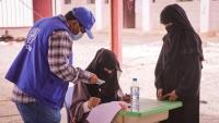 """""""الهجرة الدولية"""" توزع مساعدات نقدية لأكثر من 8 آلاف أسرة نازحة في مأرب"""
