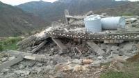 جماعة الحوثي تفجر منازل قبليين بمأرب