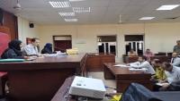 عدن.. المحكمة الجزائية تعتبر عبد الملك الحوثي و31 متهمًا آخرين فارين من العدالة
