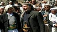 """مقتل البرلماني اليمني الشيخ """"ربيش العليي"""" في مواجهات مع الحوثيين شرق صنعاء"""