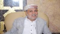 حزب الإصلاح: استشهاد الشيخ ربيش يعمِّد سبتمبر بدم جديد