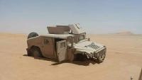 الجيش اليمني يحرر مواقع جديدة شرقي الحزم في الجوف