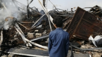 UN: Saudi Arabia, UAE used cluster bombs in Yemen
