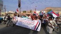 حضرموت.. الحراك الثوري يتهم السلطات باعتقال ناشطيه وعسكرة الحياة بالمحافظة