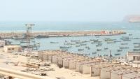 المهرة.. القوات السعودية تحظر الصيد في ساحل ضبوت