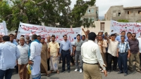 عدن.. تظاهرة لعمال شركة النفط للمطالبة بإعادة منشأة نفطية منهوبة