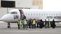 جماعة الحوثي تلوح بإغلاق مطار صنعاء أمام الرحلات الأممية