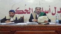 بتهمة التخابر مع السعودية.. محكمة حوثية تصدر حكما بإعدام 109 من المسؤولين اليمنيين