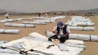 """""""الهجرة الدولية"""" تغيث 420 أسرة نازحة تضررت بفعل السيول في مأرب"""