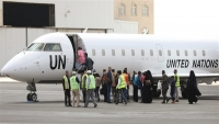 الحكومة: إغلاق الحوثيين لمطار صنعاء محاولة يائسة لسرقة 50 مليار من عائدات الوقود في الحديدة
