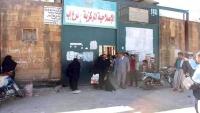 أعمال شغب داخل السجن المركزي بإب عقب تصفية الحوثيين لأحد النزلاء