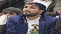 الحوثيون يتهمون بريطانيا بالتدخل في شؤون اليمن