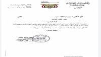 البركاني يطالب الحكومة بتقديم إيضاحات بشأن إنشاء الإمارات معسكرات في سقطرى