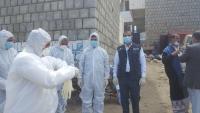 أربع حالات وفاة بكورونا في حضرموت